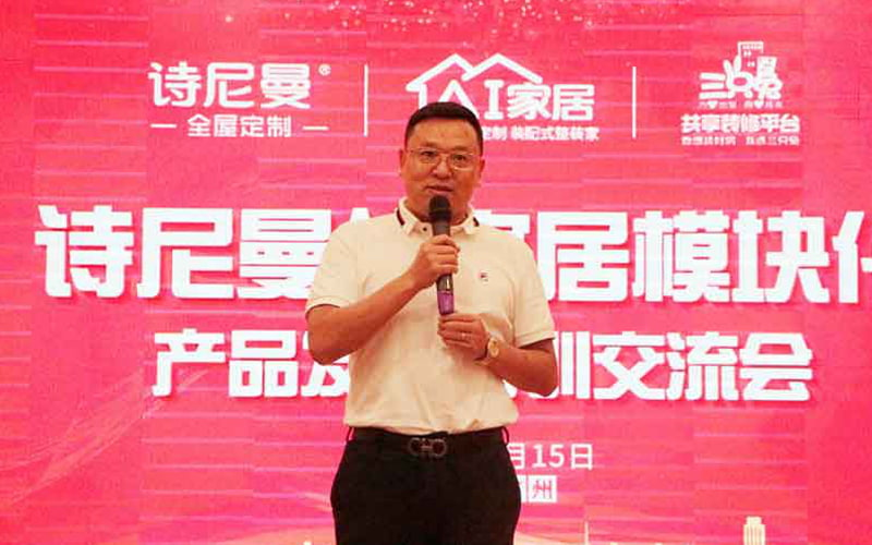 Huang Weiguo, CEO of Snimay