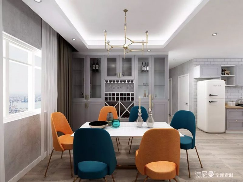 soft-outfit-of-dining-room